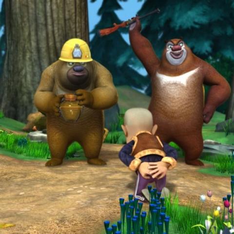 Boonie Bears - FFDL
