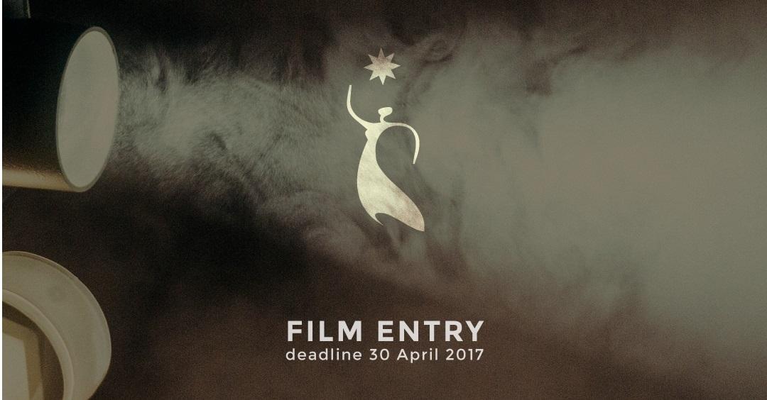 FILM ENTRY 2017